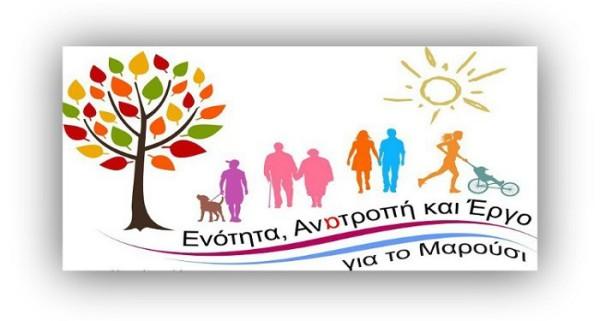 logo_enotita12042016